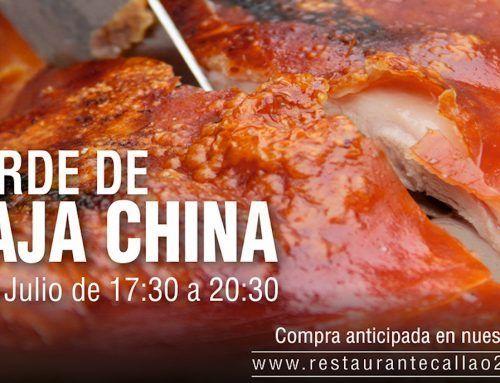 Evento «Tarde Caja China» 7 de julio